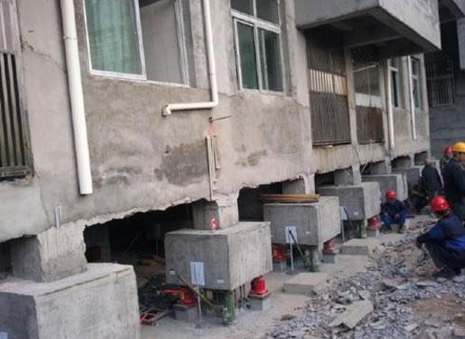 基础加固及房屋纠偏